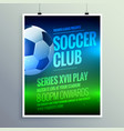 soccer club brochure flyer design invitation vector image