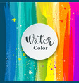 watercolor abstract background design vector image vector image