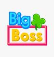 big boss banner for bashower celebration kids vector image vector image