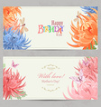 collection horizontal banners with beauty vector image vector image
