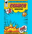 comic magazine cover template vector image vector image