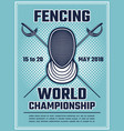 retro poster for fencing sport design template vector image