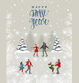 couples winter card vector image vector image