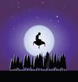 fakir in moonlight vector image vector image