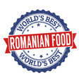 worlds best romanian food grunge rubber stamp vector image vector image