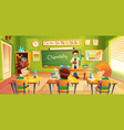 children at chemistry lesson vector image