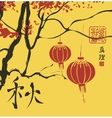autumn landscape with trees and lanterns vector image