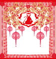 Chinese zodiac signs monkey vector image vector image