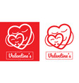 heart hug for love isolated line vector image