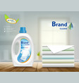 laundry detergent in plastic container and washed vector image vector image