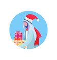 arab man traditional clothes hold gift box happy vector image vector image