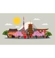 Japan Symbols Composition Flat Poster vector image vector image