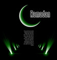 template with moon dark podium inscription ramadan vector image