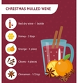 Christmas cocktail recipe Mulled wine with vector image vector image