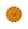 mooncake icon symbol of mid-autumn festival vector image vector image