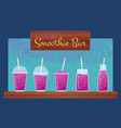 purple smoothies or fruit cocktail set vector image
