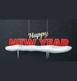 happy new year festive luxury lettering vector image