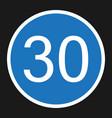 Minimum speed sign 30 flat icon vector image