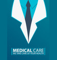 poster medical care medical gown flat vector image