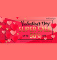 valentines day super sale gift card vector image vector image