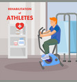 rehabilitation and exercising on stationary bike vector image vector image