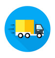 Fast shipping flat circle icon vector image vector image