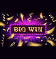 big win congratulations frame vector image vector image