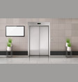 office hallway with elevator and tv screen vector image vector image