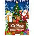 santa snowman deer christmas party invitation vector image vector image