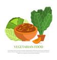 vegetarian food colorful vector image vector image