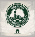 alternative green factory stamp vector image