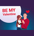 cute couple embracing over chat bubble with be my vector image