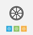 of cook symbol on orange vector image