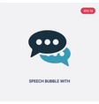 two color speech bubble with ellipsis icon from vector image vector image