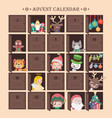 advent calendar with fun surprises vector image