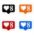 new eight like icons set vector image vector image