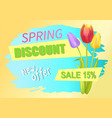 new offer best discount off advertisement sticker vector image
