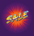sale 80s background vector image