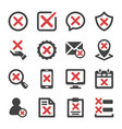check icon set vector image