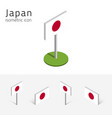 japan flag set of 3d isometric icons vector image