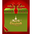 merry christmas gift vector image vector image