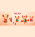 set isolated rats for 2020 chinese holiday vector image vector image