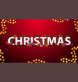 christmas card with white large volumetric 3d vector image