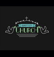 church s logo with hand lettering and cross and vector image vector image