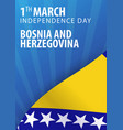 independence day of bosnia and herzegovina flag vector image