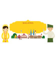 malaysia landmarks people in traditional clothing vector image vector image