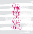 one life one love - hand lettering inscription vector image vector image