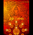 decorated diya for celebration on happy dussehra vector image