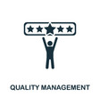 quality management icon symbol creative vector image vector image