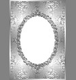 silver background with decorative frame and vector image vector image